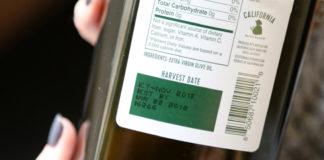 Оливковое масло «Extra Virgin»