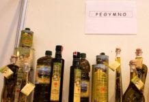 Стоимость оливкового масла