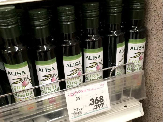 Цены на оливковое масло «Extra Virgin» в Испании