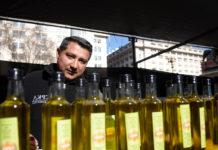 Оливковое масло Португалии